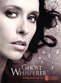 Говорящая с призраками