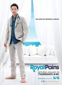 Пациент всегда прав