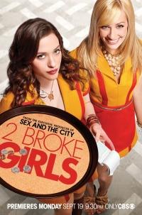 Две разорившиеся девочки
