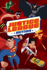 Лига справедливости без границ