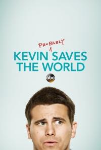 Кевин (вероятно) спасет мир