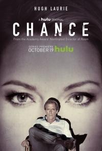 Шанс (2016)