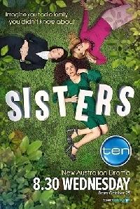Сестры (AU)