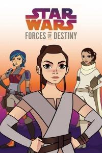Звездные войны: Силы судьбы
