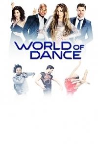 Мир танцев