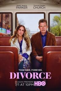 Развод(2016)
