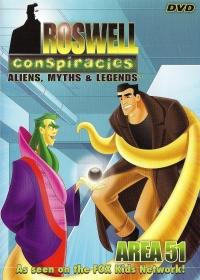Удивительные мифы и легенды