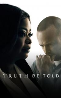 По правде говоря (2019)