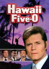 Гавайи 5-0 (1968)