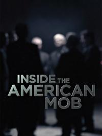 Американская мафия изнутри