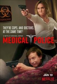Медицинская полиция