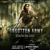 Забытая армия