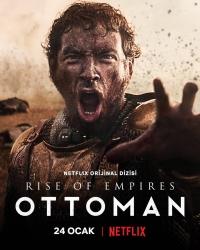 Восход Османской империи