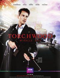 Торчвуд