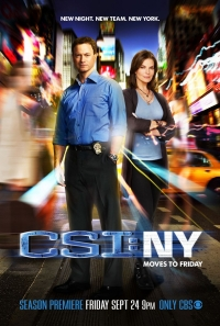 Место преступления: Нью-Йорк