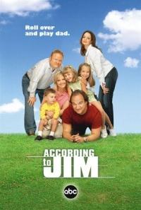 Как сказал Джим